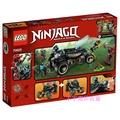 【世界和平】LEGO 忍者武士VXL战车 Ninjago Samurai VXL 428件 70625乐高正品