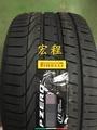 【宏程輪胎】PIRLLI 倍耐力 235/55-18 104Y P ZERO P0