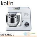 歌林 5.2L超大容量烘培用攪拌機 KJE-KYR521【可刷卡】元元家電館