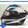《裕翔》 ZEUS 瑞師 1600 AK4 ZS-1600 白黑藍 CARBON 超輕 碳纖維 全罩式 安全帽