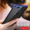 For Oppo R11S soft case transparent plating cover for Oppo R11S casing antioxidant clear housing shell