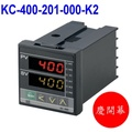 【KCE 科群】PID溫度控制器/溫度錶 KC-400-201-000-K2