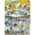 10包$199多件優惠🎉十全醋飲/青梅醋/梅子醋/蘋果醋/水蜜桃醋/鳳梨醋
