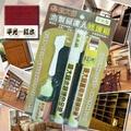 平光-紅木色,噴大師-木製品達人修護組,木製品刮傷修護、木製品褪色補色,木器著色、木器漆、木器彩繪、木器保養均可