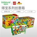 LEGO樂高 得寶系列創意桶裝積木10580豪華樂趣盒益智大顆粒玩具