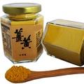 純薑黃粉60gx2瓶