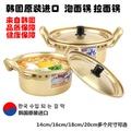 south korea imported korean korean instant noodles pot soup pot instant noodles pot ramen pot yellow aluminum pot