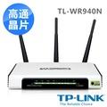 TP-LINK TL-WR940N 300Mbps 無線 N 路由器