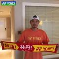 Japan Production Yonex yonex yy Yob Backwards Sports Come on Towels Shuttlecock tang you bei Lin Dan Lee Chong Wei
