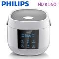 Philips飛利浦 HD3160 微電鍋4人份
