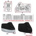 加厚機車套 KYMCO光陽 Racing S 125 150 ABS 特仕版 防塵套 機車罩 防曬套 適用各型號機車