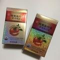 韓國帶回 益肝寶 全新 正品