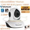 กล้องวงจรปิดไร้สาย VStarCam C38S WiFi IR IP Camera 1080P 2.0MP