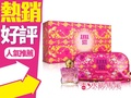 Anna Sui 安娜蘇 安娜花園風采禮盒 淡香水30ml+化妝包◐香水綁馬尾◐