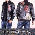 CS衣舖 日式刺繡 緞面質感 薄外套 夾克 7995