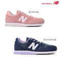 new balance紐巴倫WL520女士鞋 e-kodomofuku NON