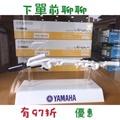 Venova YVS-100 YAMAHA Venova單管樂器 塑膠薩克斯風 Yamaha全新公司貨~昇樂大盤商