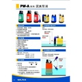 大井泵浦PW100ARC海水+浮球污水幫浦,污水馬達,污水水龜,抽水機,抽水馬達,抽水泵浦,抽雨水,大井桃園經銷商。