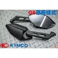 三重賣場 KYMCO光陽 G6 後照鏡、GP2、超五、照後鏡、後視鏡、V2、RACING、雷霆S、G6E、雷霆王、SR