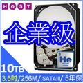 [好物推薦] HGST 企業級 10TB Ultrastar HE10 HUH721010ALE600
