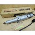 *中崙五金【附發票】英得麗 高速電動刻磨機 刻模機 研磨機 雕刻機 台灣製 MGS-38X