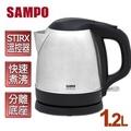 【全球家電網】SAMPO聲寶1.2L公升上蓋不鏽鋼快煮壺/KP-SF12C /英國進口STIRX溫控器