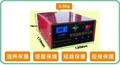 [現貨出清]全自動12V 24V自動識別 電瓶充電器100AH 【一年保固】