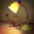 LED 檯燈 FORA 黃色