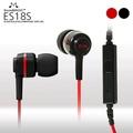 線控麥克風台灣正規貨總代理 聲美耳機 es18s SoundMagic ES18 IPHONE耳機 運動耳機 入耳式耳機