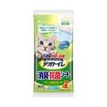 日本Unicharm消臭大師 一周間消臭抗菌貓尿墊4片(雙層貓砂盆專用)│9481生活品牌館