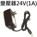 LED變壓器 (AC100-240轉DC24V)(1A安培)