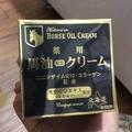 日本北海道冬蟲夏草藥用馬油