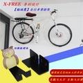 《意生》自行車壁掛架【貓頭鷹】X-FREE 自行車牆壁掛架 單車壁掛架 腳踏車掛架 腳踏車展示架掛車架吊車架停車架