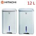 HITACHI日立12L 負離子清淨除濕機 RD-240HS / RD-240HG  (免運費)