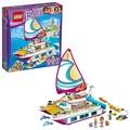 ((預購代購))LEGO 41317陽光遊艇