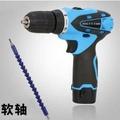 食尚玩家 16.8V無線鋰電鑽 充電式衝擊鑽 電動螺絲刀手槍電鑽 HJ12-2  16.8V塑箱一電 配件