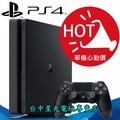 【PS4主機 單機優惠組】☆ 2218A 500G 極致黑色 Slim版 薄機 薄型 ☆【台中星光電玩】