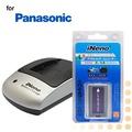 iNeno Panasonic CGR-D220鋰電池充電配件組