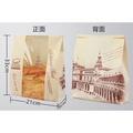 《現貨》麵包吐司袋/環保牛皮纸開窗面包袋 450g土司袋(單售)