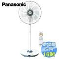 國際 Panasonic 16吋DC直流電風扇 F-H16EXD