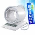 日本 泰爾茂 TERUMO ES-P3000 電子血壓計 手臂式血壓計 贈 保溫保冷袋