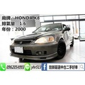 HONDA Civic K8 3D