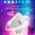 安博盒子 UPRO TW X900 台灣獨家越獄版