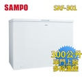 SAMPO聲寶300L上掀式冷凍櫃SRF-301