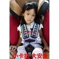 嬰幼兒安全帶鎖扣 胸扣 兒童安全鎖 安全帶調節裝置 安全座椅 推車 餐椅皆適用