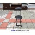 折疊式靠背圓椅 摺疊椅 化妝椅 書桌椅 餐椅 會議椅 圓椅 二手折疊椅 永鑽二手家具 (運費另計)