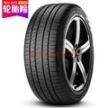 倍耐力(Pirelli)轮胎/汽车轮胎 235/55R18 104V Scorpion Verde All Season 适配哈弗H2/科帕奇/智跑/RAV4
