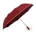 新一代金邊56吋新款超級無敵大傘面自動四人雨傘〈LEBONS〉
