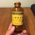 日本小藥瓶 wakamoto