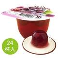 盛香珍葡萄多果實果凍180gX24杯入(箱)